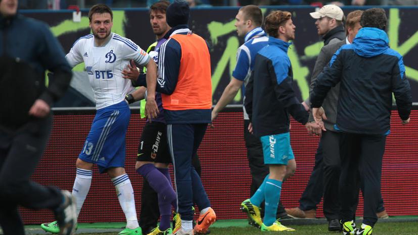 За бесчинства болельщиков «Зенит» наказали штрафом в 1 млн рублей, пустыми трибунами и техническим поражением