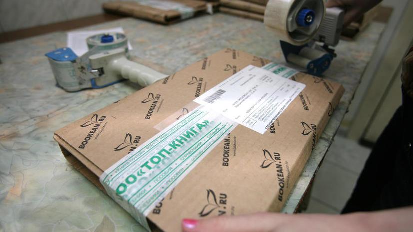 ФНС ужесточает правила: интернет-магазины должны в пять минут собрать заказ и отпечатать чек