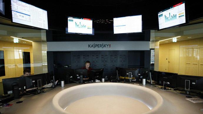 Спецслужбы США и Великобритании пытались взломать программное обеспечение «Лаборатории Касперского»