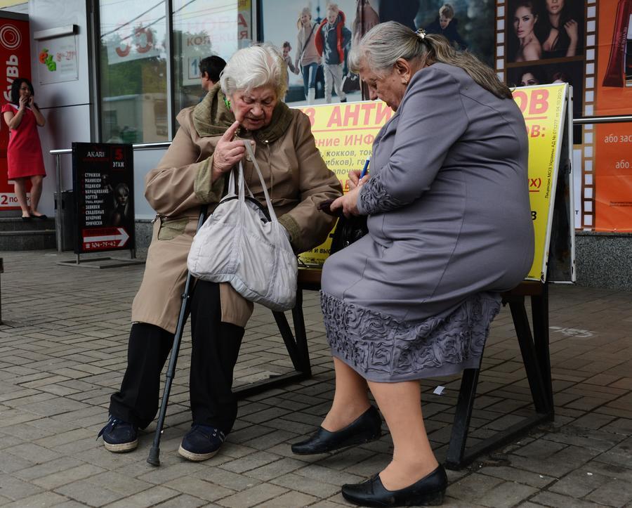 Украина находится на грани экономического коллапса