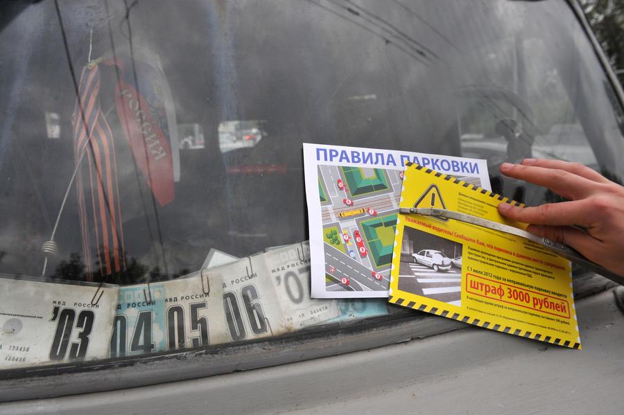 Из-за сбоя в системе тысячи российских водителей обвинили в неуплате штрафов