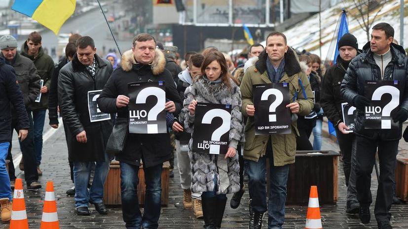 Спустя год после кровавых событий на Майдане американские СМИ отмечают крах иллюзий украинцев