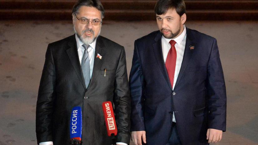 ДНР и ЛНР предложили конституционно закрепить внеблоковый статус Украины