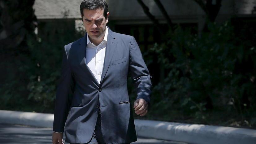 Алексис Ципрас ушёл в отставку