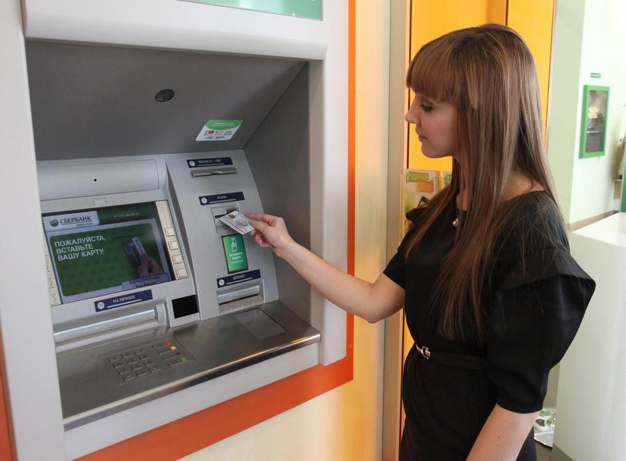 Глава ЦБ: Национальная платёжная система может появиться в России уже через полтора года