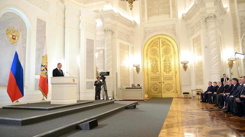 Ежегодное послание Владимира Путина Федеральному собранию 3 декабря 2015 года — полный текст и видео