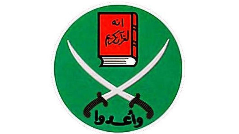 «Братья-мусульмане» приняли решение вернуться в Сирию