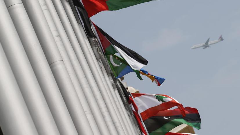 ЛАГ создаст фонд поддержки Иерусалима объемом в $1 млрд