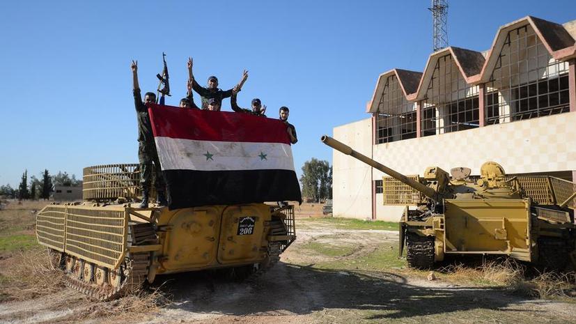 ВС Сирии: Сирийская армия продолжает наступление