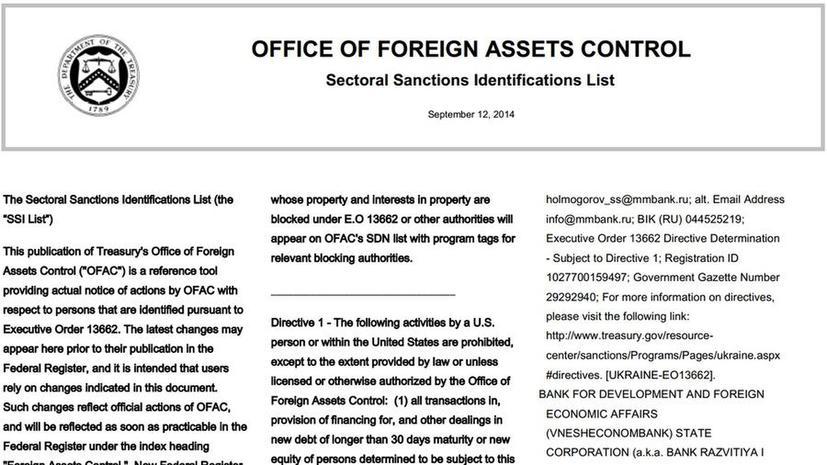 Под новые санкции США попали «Газпром», «Сбербанк», нефтяные и оборонные компании