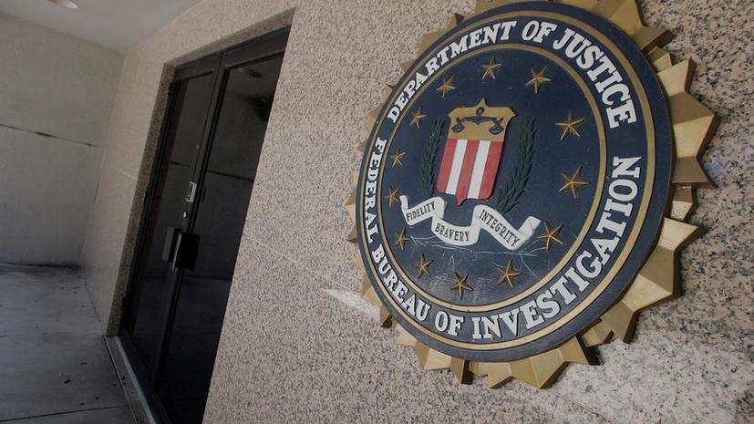 ФБР владеет самым большим в мире «кошельком» биткоинов