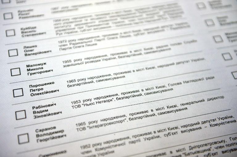 Аваков: Программисты ЦИК Украины не могут ликвидировать последствия взлома системы «Выборы»