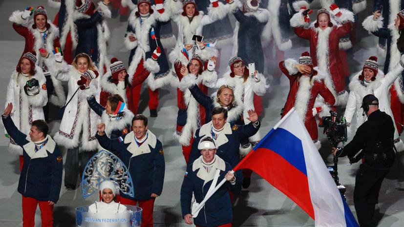 Российские спортсмены готовятся показать в Сочи самые высокие результаты