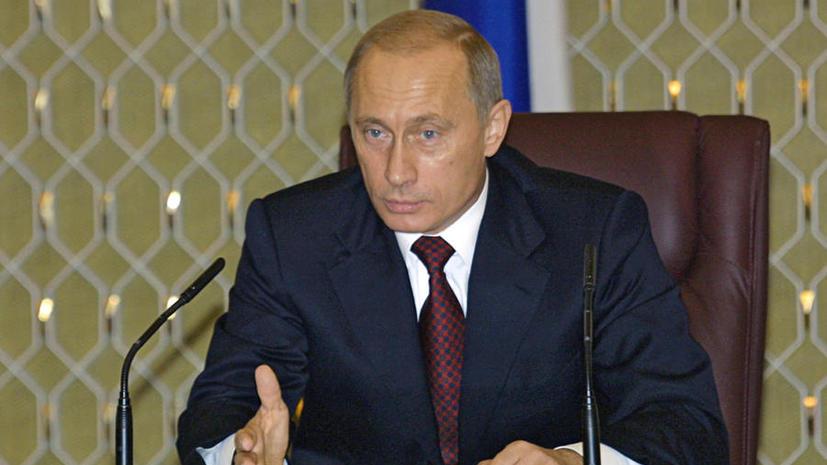 Владимир Путин отчитает троих министров за неисполнение своих указов