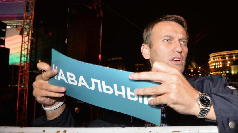 Мосгорсуд отклонил иск Алексея Навального об отмене итогов выборов в Москве