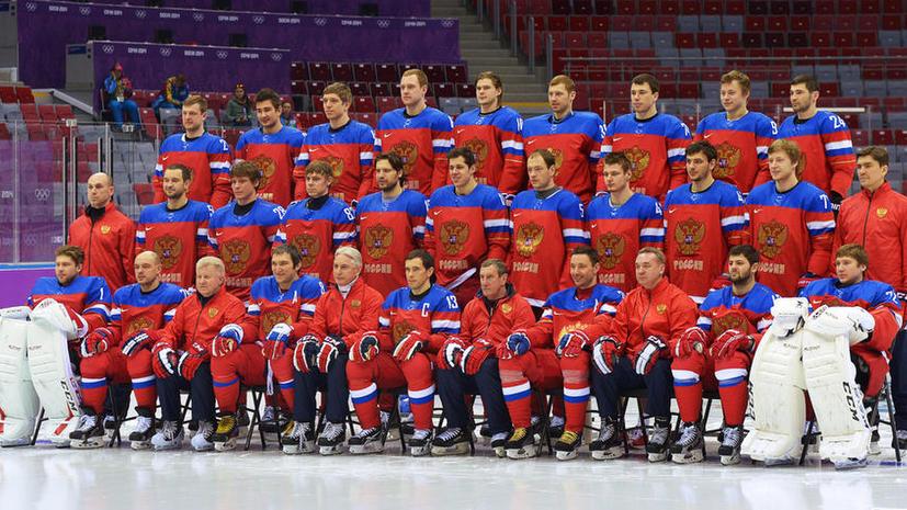 Хоккейный матч Россия-Словения – главное событие дня для российских болельщиков на Олимпиаде в Сочи