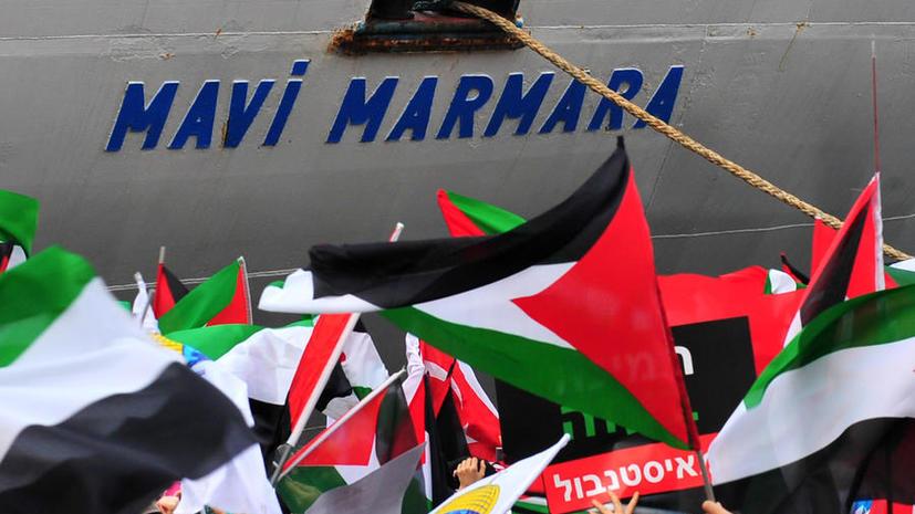 Израиль и Турция установят дипломатические отношения впервые после скандала с нападением на судно «Мави Мармара»