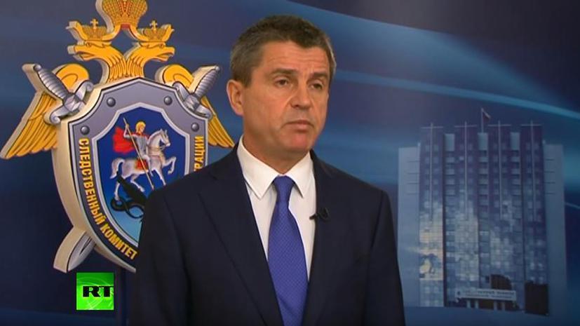 СК РФ: Организаторами подготовки теракта в ХМАО были сторонники «Исламского государства»