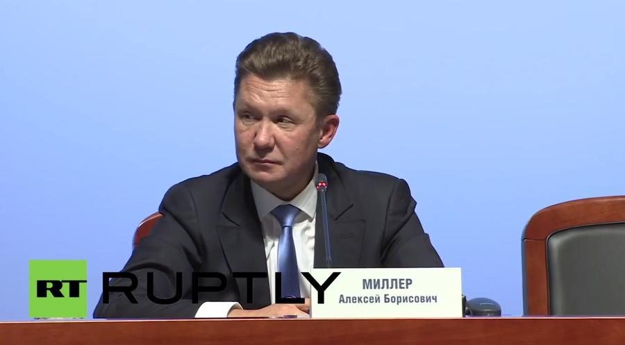 Алексей Миллер: Высока вероятность, что Украина осенью начнёт несанкционированный отбор газа