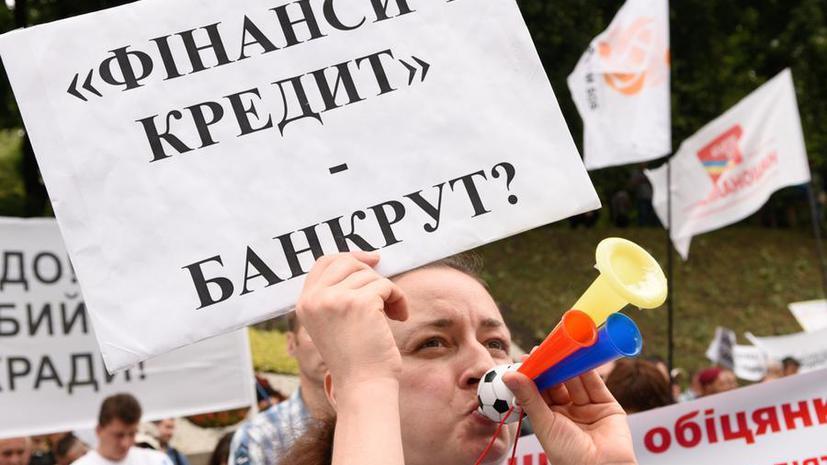Американские СМИ: Украинский дефолт ударит по Европе сильнее греческого