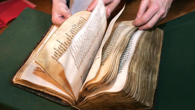 75-летняя американка обнаружила в купленной Библии своё детское сочинение