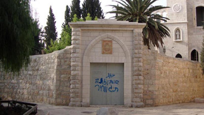 Радикально настроенные израильские поселенцы осквернили христианскую церковь