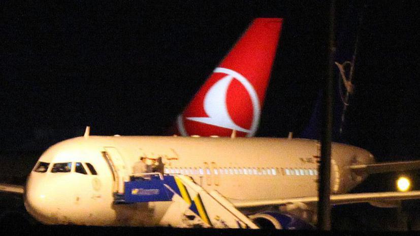 Турция не спешит возвращать России изъятый с сирийского самолета груз