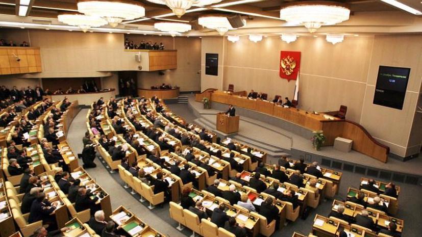 Смешанная система выборов: Госдума усилит ответственность политиков и даст шанс малым партиям