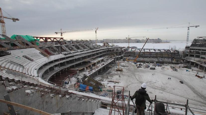 «Зенит-Арена» будет построена не раньше конца 2016 года