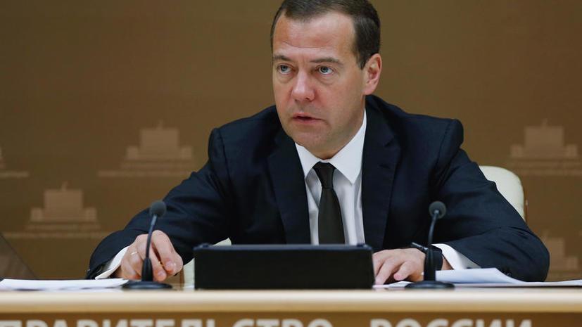 Дмитрий Медведев назвал организацией масштабного воровства сделку между правительством Украины и МВФ