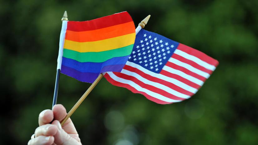 Гомосексуальные пары в США получат все льготы от государства