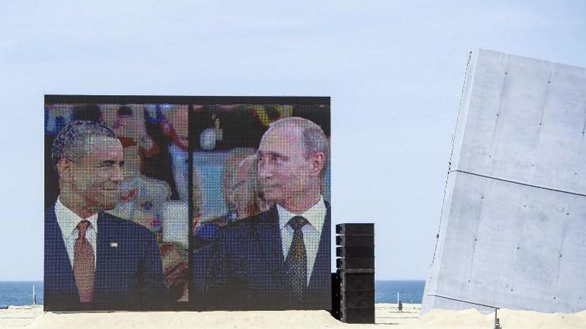 Владимир Путин и Барак Обама обсудили аспекты кризиса на Украине