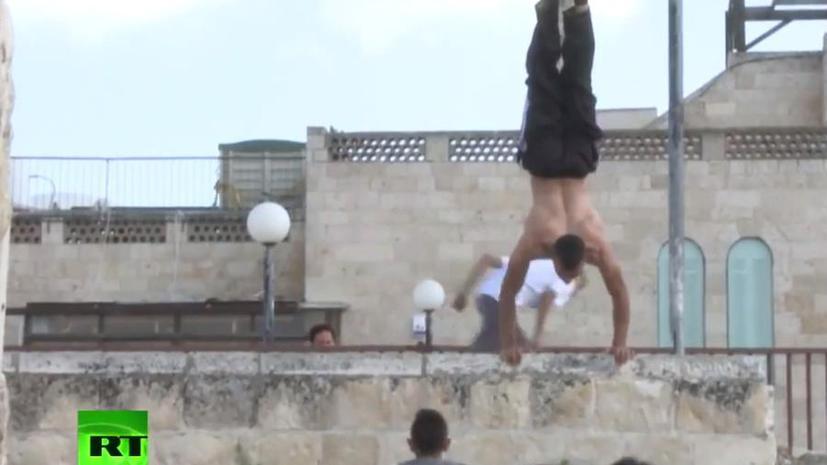 Полёт к свободе: палестинские трейсеры бегут от оккупации