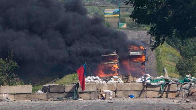 Украинские силовики обстреляли Семёновку зажигательными бомбами