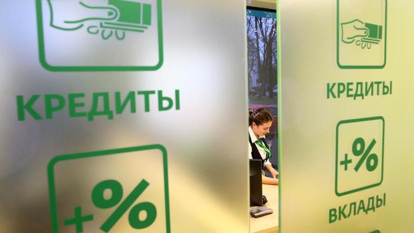 СМИ: Граждане России могут получить право открывать вклад в банке без предъявления паспорта