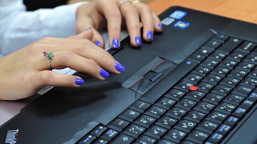 В ФСБ предложили наказывать хакеров десятью годами тюрьмы