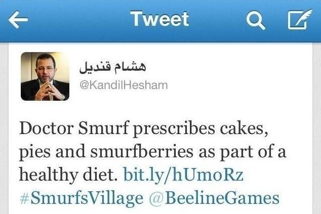 Премьер-министр Египта играет в мобильную игру «Деревня смурфиков»