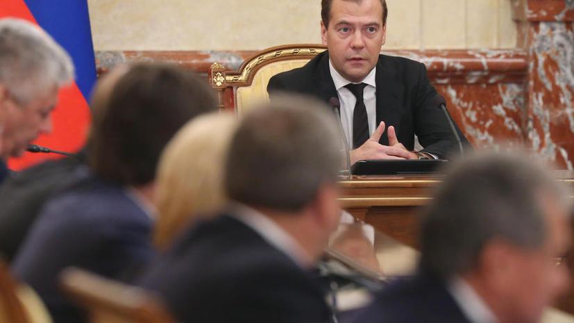 Дмитрий Медведев распорядился создать единую базу данных обо всех вузах страны