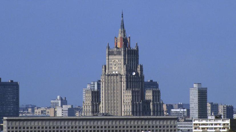 МИД России: Участники встречи в Лондоне подталкивают сирийскую оппозицию к крови и насилию