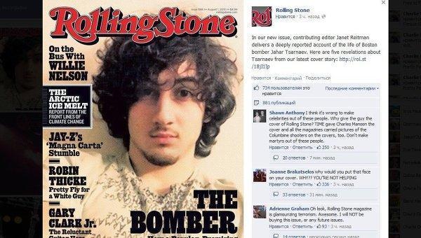 Торговые сети США объявили бойкот журналу  Rolling Stone с Царнаевым на обложке