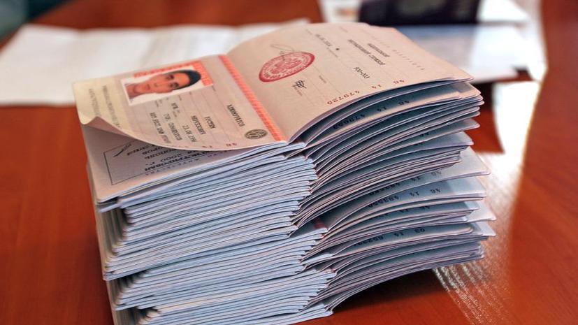 В Общественной палате предложили отобразить в паспортах россиян исторические события