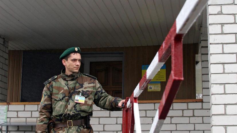 Россия и Украина начали консультации о пересечении общей границы по загранпаспортам