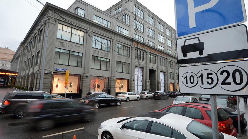 С сегодняшнего дня в Москве вводится прогрессивный тариф на парковку