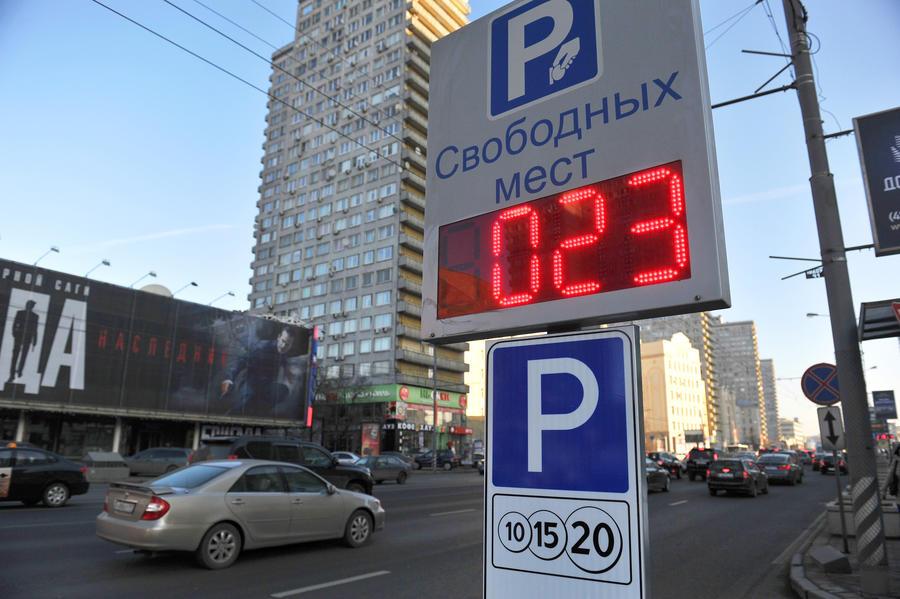 Московские парковки оснастят датчиками присутствия