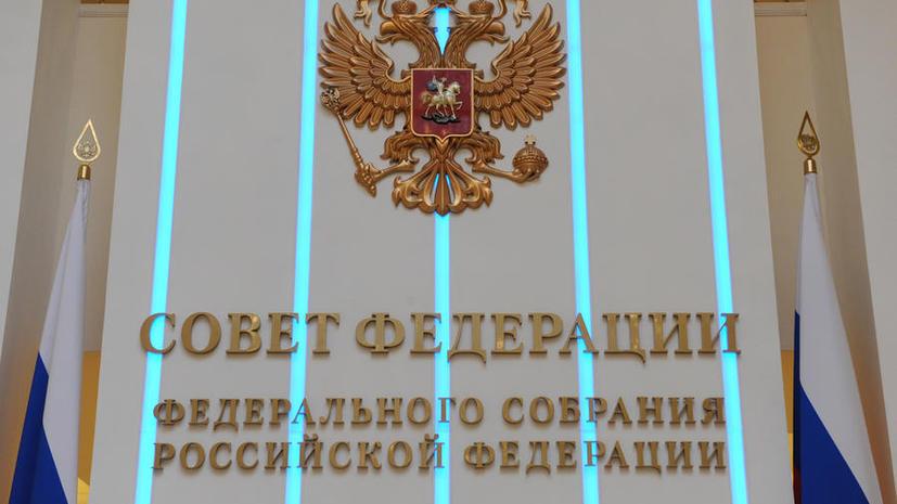 Совет Федерации не поддержал законопроект о запрете продажи долгов коллекторам