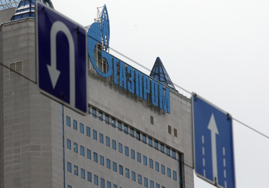 «Газпром» нашёл новые пути доставки газа в ЕС по дну Чёрного моря