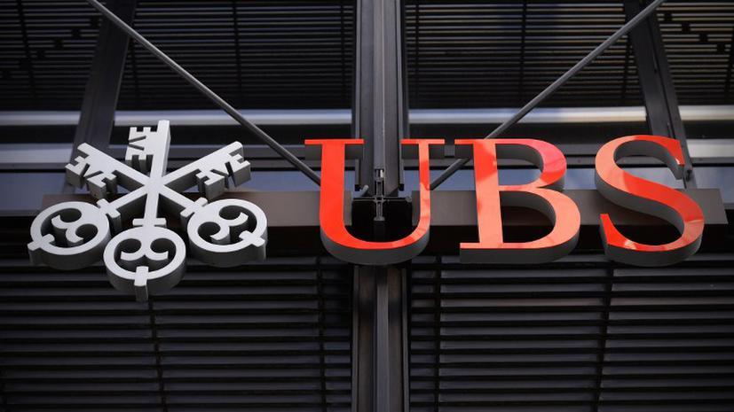 США добиваются выдачи бывших брокеров UBS, обвиняемых в махинациях