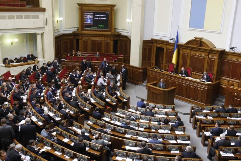 Верховная рада создала специальную комиссию по расследованию дела о гибели Александра Музычко