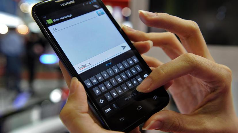 Штраф за SMS-спам может составить до 500 тыс. рублей