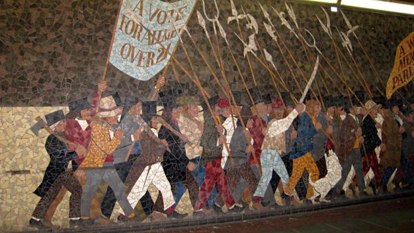 Власти Уэльса собираются уничтожить старинную мозаику, посвященную борьбе за демократию
